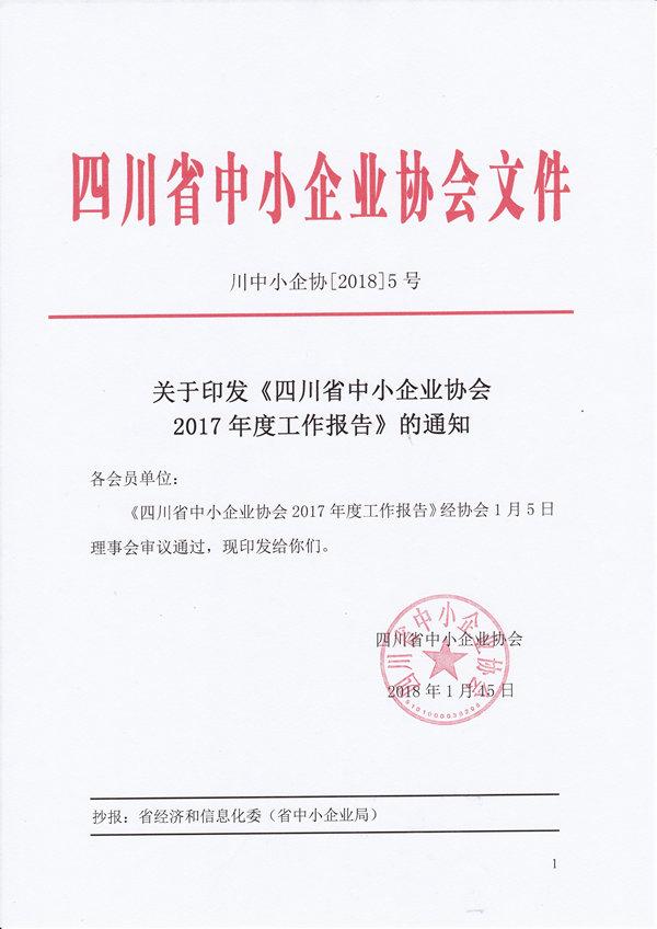 IMG_20180116_0001