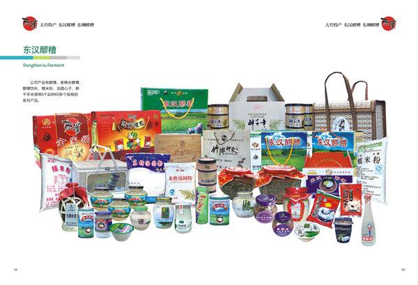 公司产品图片网站