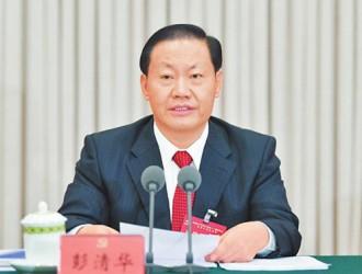 中共四川省委十一届四次全会举行