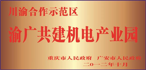 QQ图片20190227163013_副本