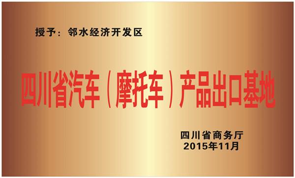 QQ图片20190227163949_副本