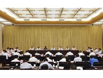 尹力主持召开省民营经济和中小企业发展领导小组会议