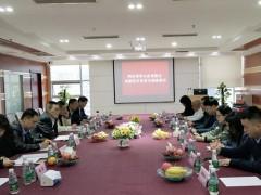协会召开高新技术企业交流座谈会