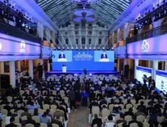 APEC中小企业数字经济发展大会暨2019中国(四川)中小微企业云服务大会盛大召开