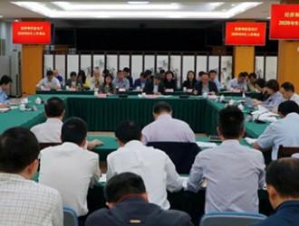 李刚副省长在经济和信息化厅召开月工作例会时强调 把稳定增长作为根本任务,千方百计完成年度目标任务