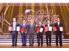 热烈祝贺百裕荣获2019年度四川专利奖一等奖