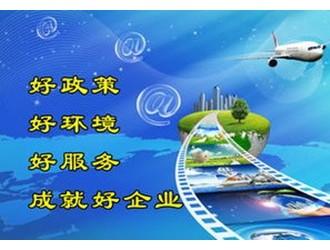 解读:《四川省加快推进新型基础设施建设行动方案(2020—2022年)》