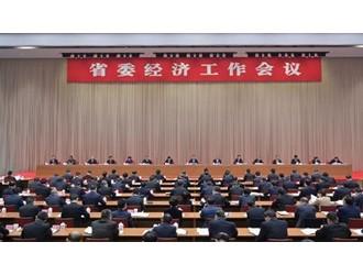 省委经济工作会议在成都举行  彭清华黄强讲话