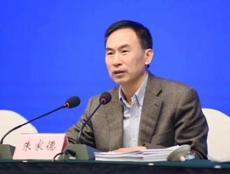 《中国电子报》刊发朱家德署名文章: 推动数字化赋能千行百业 打造制造业高质量发展新引擎